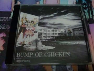 《限定盤》テイルズ BUMP カルマ バンチキ  バンプオブチキン