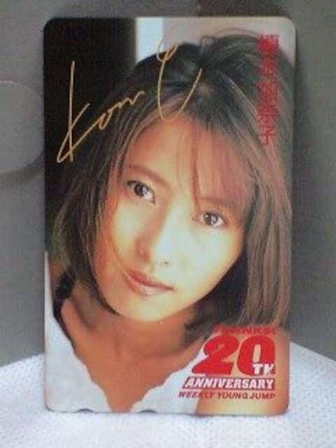 榎本加奈子ヤングジャンプ20周年記念�bR  < タレントグッズの