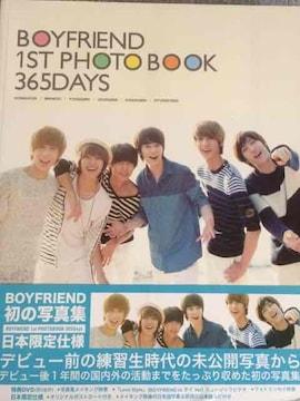 激安!超レア☆BOYFRIEND/1st写真集365DAYS☆日本限定盤☆超美品!