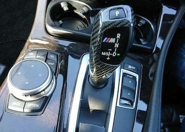 BMW idrive コントローラーカバー 最新型風 lci風