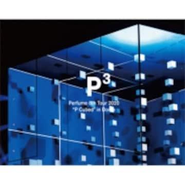即決 Perfume 2020 P Cubed in Dome 2Blu-ray 初回盤 新品