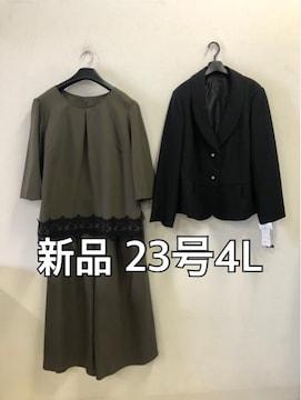 新品☆23号4L着回しできるスーツ3点セット ワイドパンツ☆d223