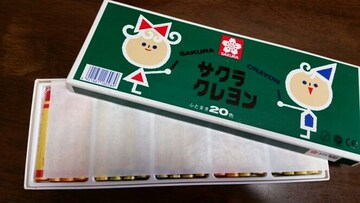 【中古:美品】サクラクレヨン20色