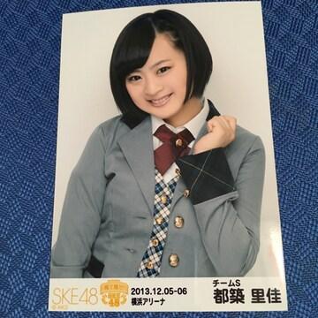 SKE48 都築里佳 横浜アリーナ 生写真 AKB48