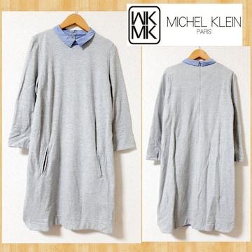 百貨店購入 MK MICHEL KLEIN ミッシェルクラン ワンピース 美品 38