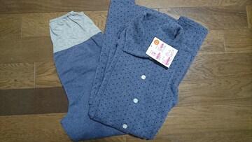 新品未使用☆長袖☆冬用☆マタニティパジャマ☆前開き