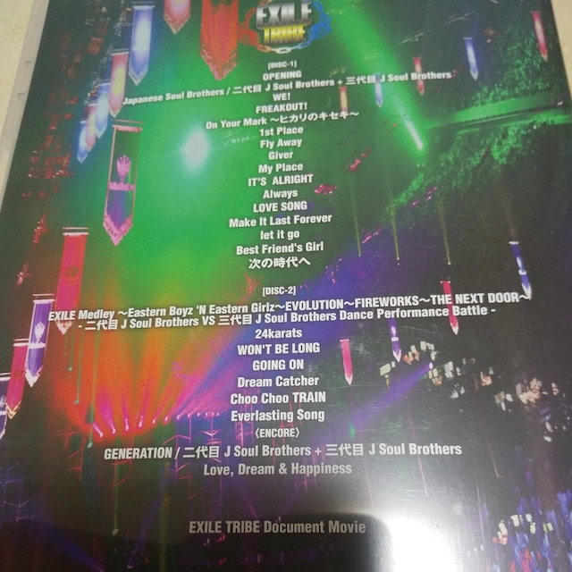 【送込】二代目JSB vs 三代目JSB Live Tour 2011 < タレントグッズの