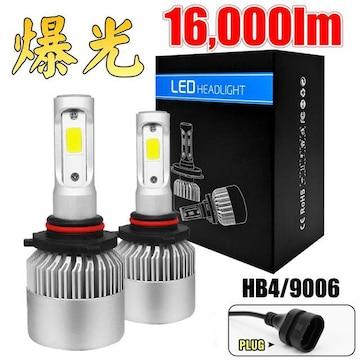 【送料無料】爆光 16,000lm LEDフォグランプ HB4 9006