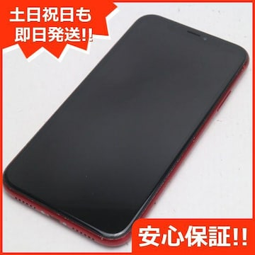 ●良品中古●SIMフリー iPhoneXR 128GB レッド RED●白ロム●