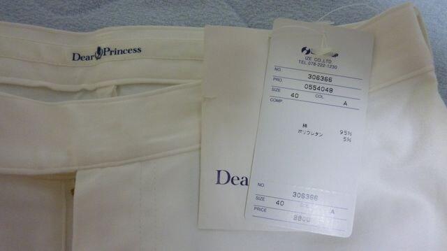 新品 Dear Princessのオシャレなパンツ < 女性ファッションの