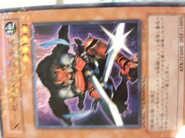 遊戯王【地・X-セイバーウルズ】