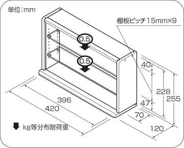 コレクションケース ミニ ワイド 透明アクリル棚板タイプ