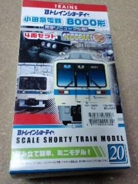 �DBトレインショーティー 小田急電鉄 8000形 4両セット