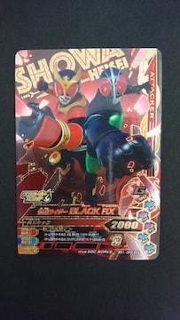 ガンバライジング★バーストライズ 1弾【CP】BLACK RX