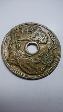 A:中国大型古銭 穴銭 絵銭 詳細不明 (絵図)