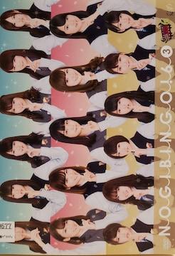 中古DVD乃木坂46NOGIBINGO!6   �B