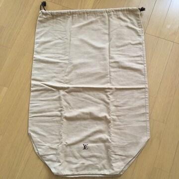 新品同様 ルイヴィトン バッグ 保存袋