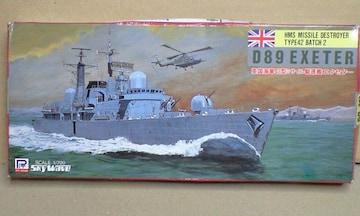 1/700 ピットロード イギリス海軍 42型ミサイル駆逐艦 エクセター