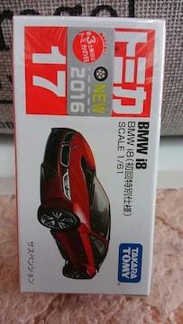 トミカ 17 BMW i8 初回特別仕様 未開封 新品 限定品 初回箱