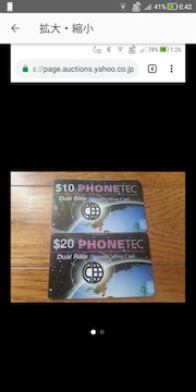 アメリカ calling card$30