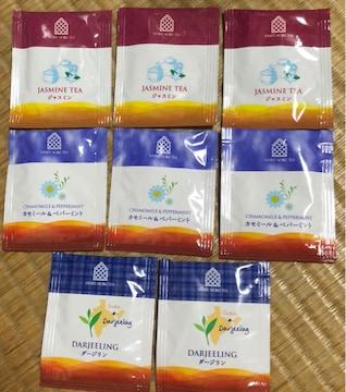 激安!3種の紅茶セット(^-^)No.5