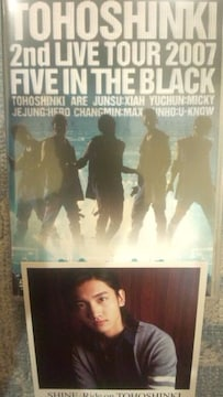 激レア!☆東方神起/2ndLIVETOUR〜FiveintheBlack〜初回限定盤