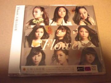 †Flower†最新single†期間生産限定盤†ワンコインCD