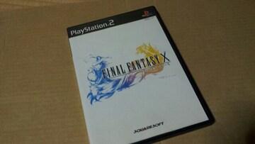 PS2☆ファイナルファンタジーX☆FF10。状態良い♪SQUARE。