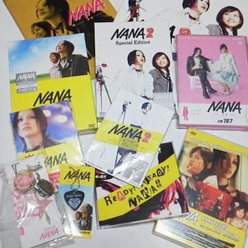 NANAセット【先着予約特典付き】DVD-劇場グッグ-パンフレット