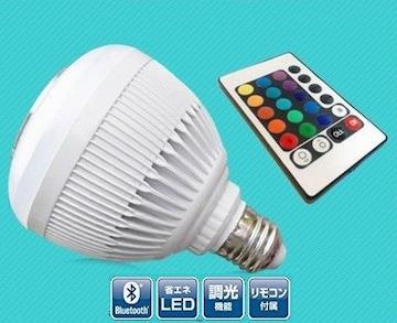 Bluetoothスピーカー搭載 LED電球 6W 16色変換 リモコン付