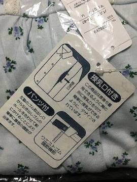 マタニティーパジャマ、パンツ付きサイズM