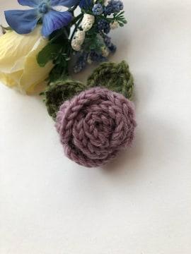 ハンドメイド ブローチ ヘアゴム 巻き巻き薔薇 ウール パープル