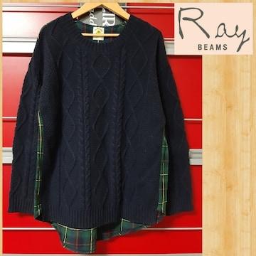 購入20000円 Ray BEAMS レイビームス 切り替えニット ローゲージ シャツ