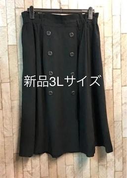 新品☆3Lトレンチ風ロングスカート黒ウエストゴム♪jj777