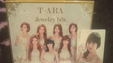 激安!超レア!☆T-ARA/JeweIey box☆豪華初回盤/CD+DVD+ブックレット+トレカ