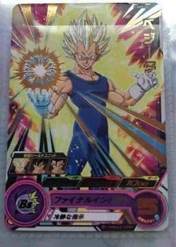 ドラゴンボール  ヒーローズ  ベジータ  SH3-04