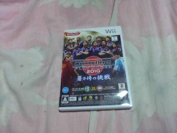 【Wii】サッカーウイニングイレブン2010 蒼き侍の挑戦