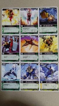 スーパー戦隊カードレンジャーズストライク5弾9種�F