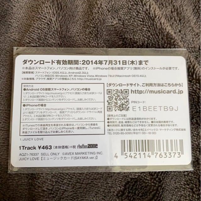 Happiness☆SAYAKA☆MCカード(^∇^) < タレントグッズの