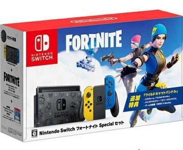 新品★任天堂 Nintendo Switch フォートナイト スペシャルセット