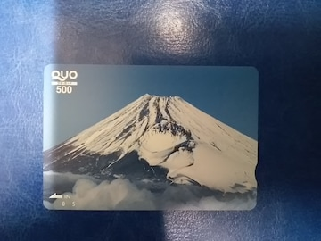 500円 QUOカード クオカード 秀麗なる富士 未使用