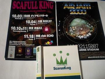 即決!スキャフルキング「WINNING SIX」初回限定生産貴重盤! ハイスタ