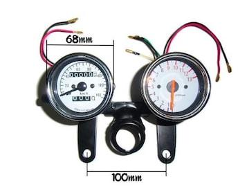 LED付電気式タコメーター&機械式スピードメーターセット バイク