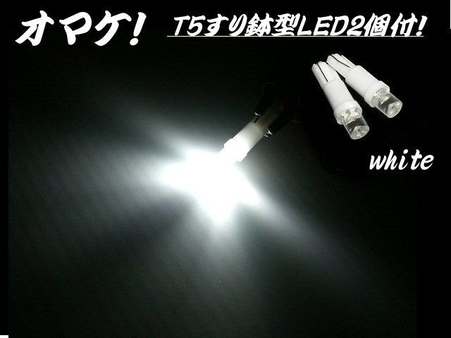 LED付電気式タコメーター&機械式スピードメーターセット バイク < 自動車/バイク