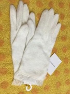 ジバンシィニット手袋アンゴラオーガンジーリボングリルカウス