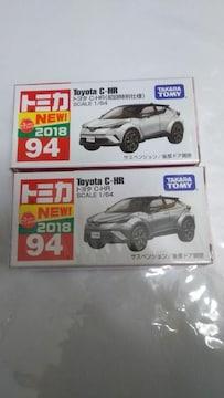 NO.94   TOYOTA   CーHR   初回特別仕様・新車シール