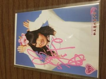私立恵比寿中学園 星名美怜 直筆サイン入り写真
