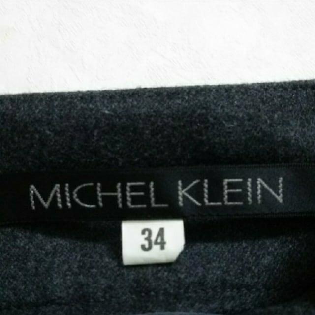 MICHEL KLEIN ミッシェル クラン パンツ ズボン < ブランドの