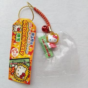 HELLO KITTY 埼玉 熊谷 日本一熱い 根付 ストラップ ハローキティ
