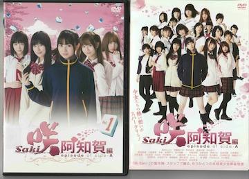 レンタルアップ「咲ーSaki-阿知賀編episode of side-A」全2+映画
